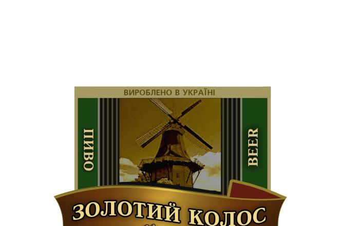 Создание этикеток и упаковок 11 - kwork.ru