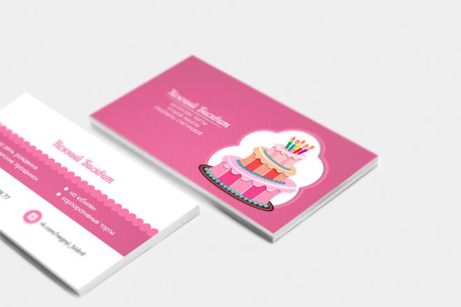 Сделаю дизайн визитки, визитных карточек 2 - kwork.ru