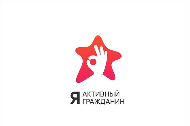 Логотип 106 - kwork.ru