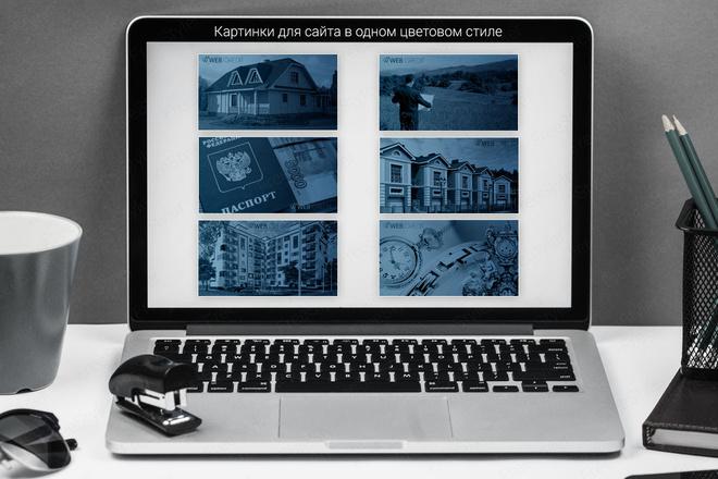 Баннер для сайта 59 - kwork.ru