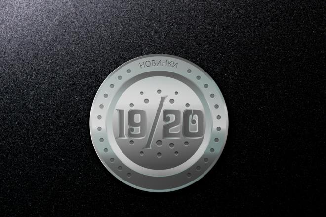 Сделаю логотип в круглой форме 21 - kwork.ru
