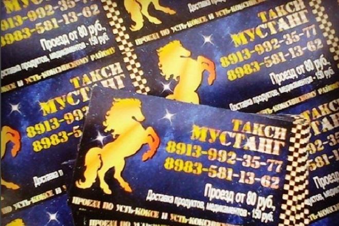 2 варианта визитки + исходник 4 - kwork.ru