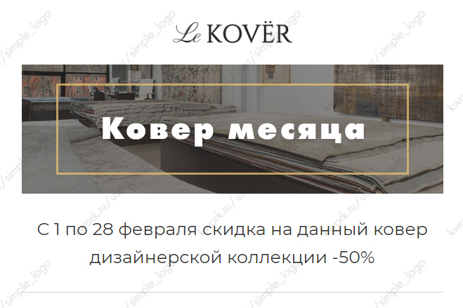 Html-письмо для E-mail рассылки 7 - kwork.ru