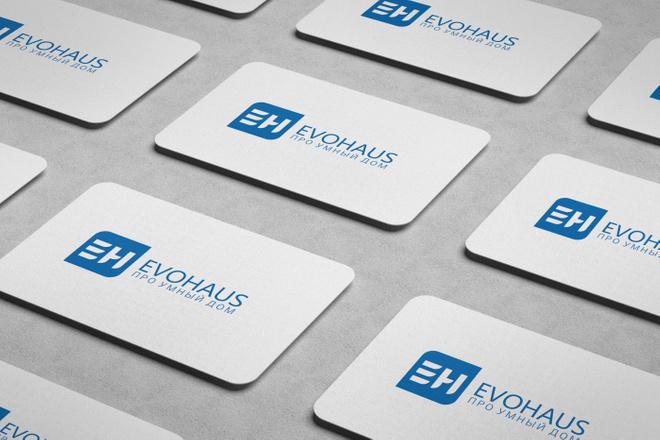 Разработаю стильный логотип для Вашего бизнеса 35 - kwork.ru