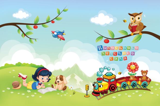 Детский диплом 2 - kwork.ru