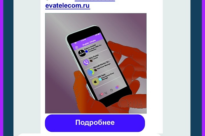 Отрисую в векторное изображение по картинке, рисунку 49 - kwork.ru