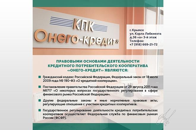 Дизайн для Инстаграм 23 - kwork.ru
