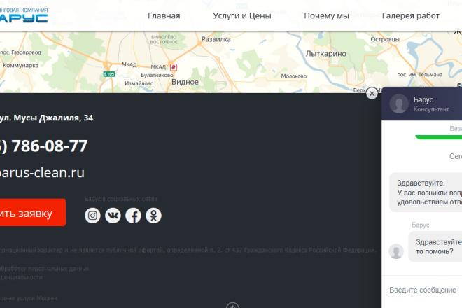Доработка и исправления верстки. CMS WordPress, Joomla 39 - kwork.ru