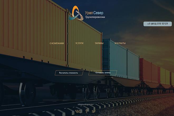 Дизайн страницы сайта в PSD 33 - kwork.ru