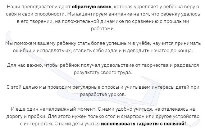 Создаю Лендинг на Тильде под ключ 5 - kwork.ru