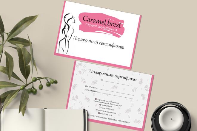 Разработаю уникальный дизайн сертификата, диплома, грамоты 14 - kwork.ru