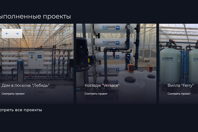 Сверстаю сайт по любому макету 88 - kwork.ru