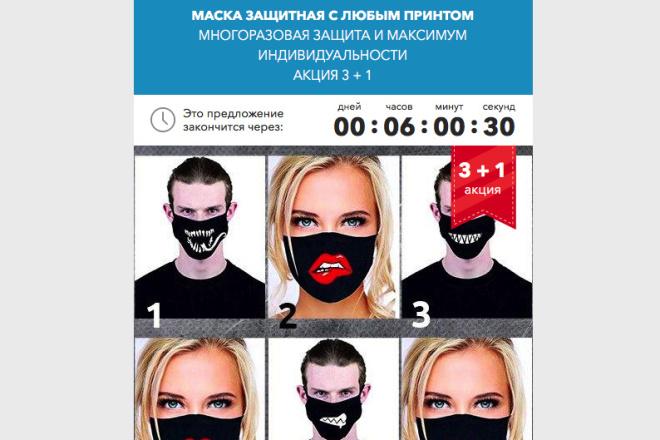 Скопирую Landing page, одностраничный сайт и установлю редактор 37 - kwork.ru