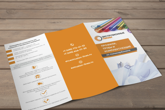 Дизайн буклета 12 - kwork.ru