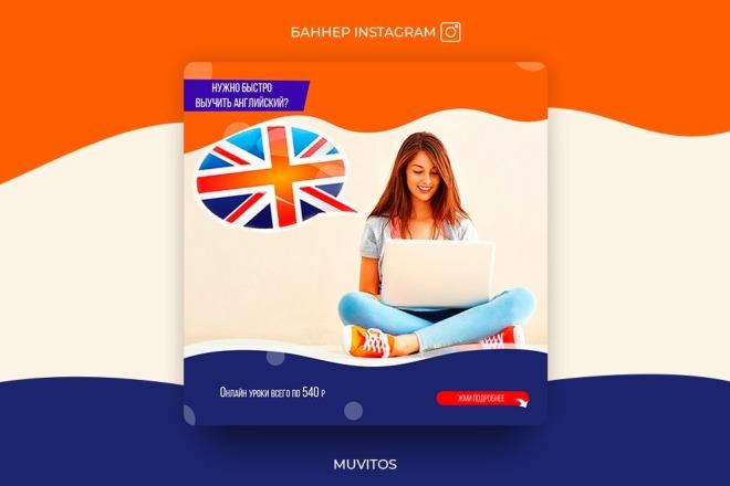 Креативы, баннеры для рекламы FB, insta, VK, OK, google, yandex 95 - kwork.ru