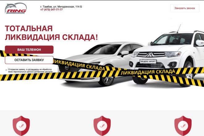 Вёрстка сайтов по доступной цене 6 - kwork.ru