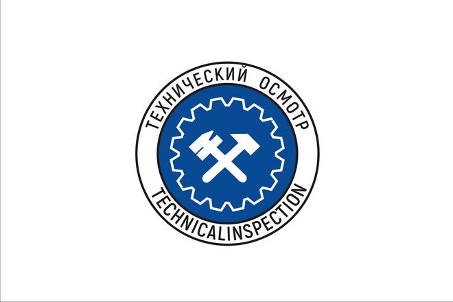 Создам логотип по вашему эскизу 54 - kwork.ru