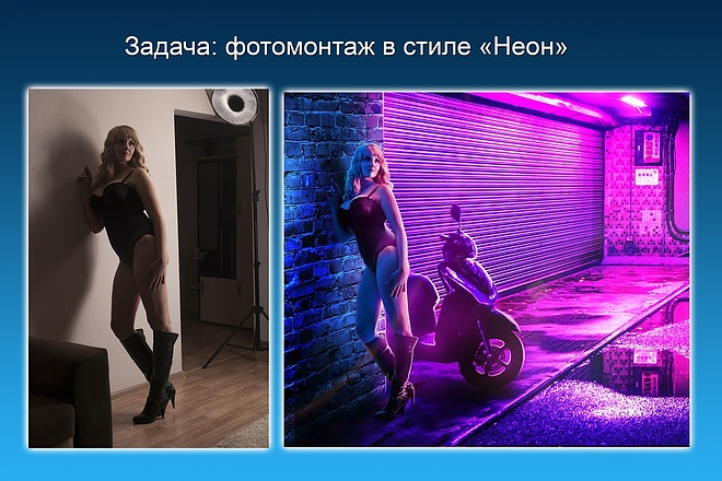 Обработка фото 15 - kwork.ru