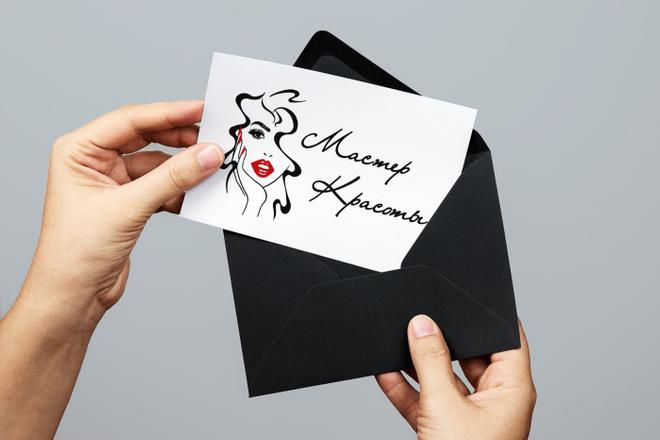 Уникальный логотип в нескольких вариантах + исходники в подарок 122 - kwork.ru