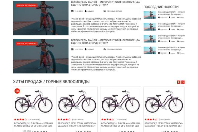 Уникальный дизайн сайта для вас. Интернет магазины и другие сайты 189 - kwork.ru