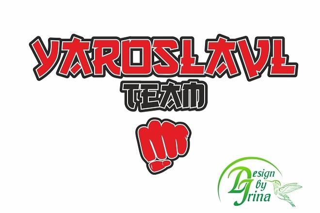 Дизайн логотипа 10 - kwork.ru
