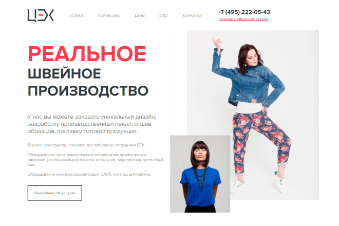 Разработка Landing Page Под ключ Только уникальный дизайн 3 - kwork.ru