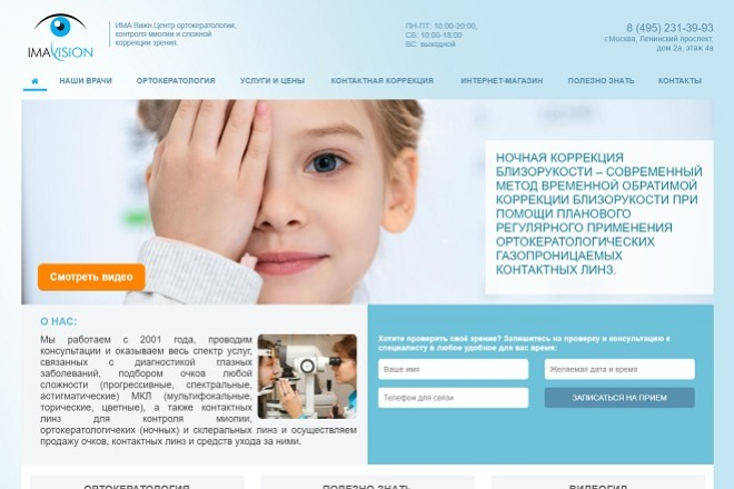 Интеграция верстки или правка на HostCMS 14 - kwork.ru