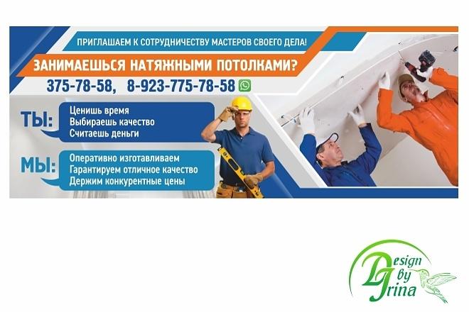 Наружная реклама 68 - kwork.ru