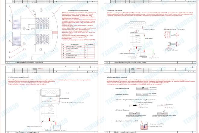 Только ручная оцифровка чертежей, сканов, схем, эскизов в AutoCAD 8 - kwork.ru