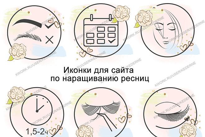Нарисую 7 иконок в векторе 13 - kwork.ru