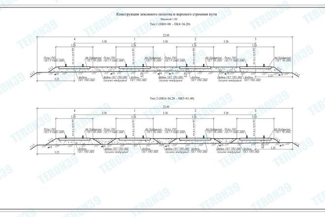 Только ручная оцифровка чертежей, сканов, схем, эскизов в AutoCAD 18 - kwork.ru