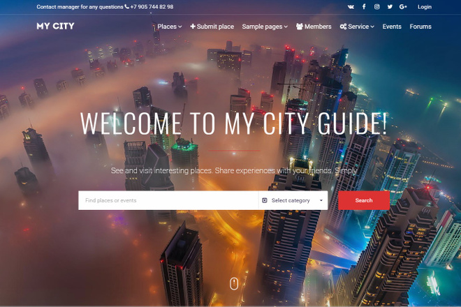 Установлю и настрою сайт или блог на Wordpress 26 - kwork.ru