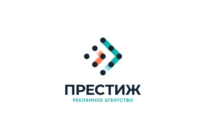 Логотип. Качественно, профессионально и по доступной цене 9 - kwork.ru