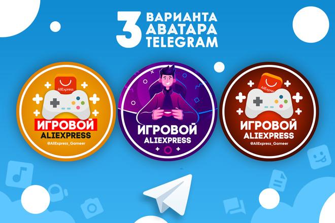 Оформление Telegram 42 - kwork.ru