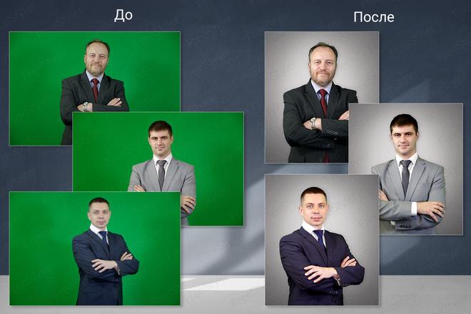 Удаление фона, дефектов, объектов 21 - kwork.ru
