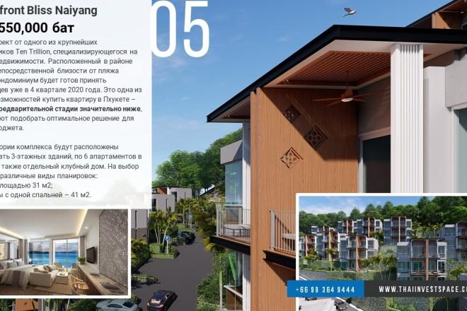 Сделаю продающую презентацию 21 - kwork.ru