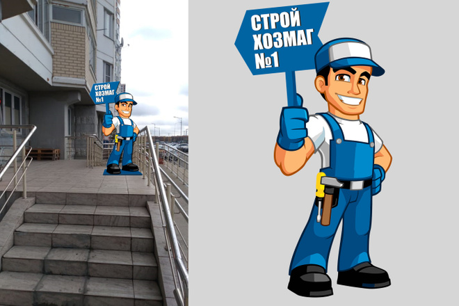 Дизайн наружной рекламы 13 - kwork.ru