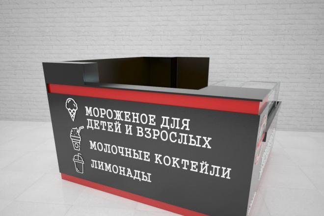 Визуализация торгового помещения, островка 20 - kwork.ru