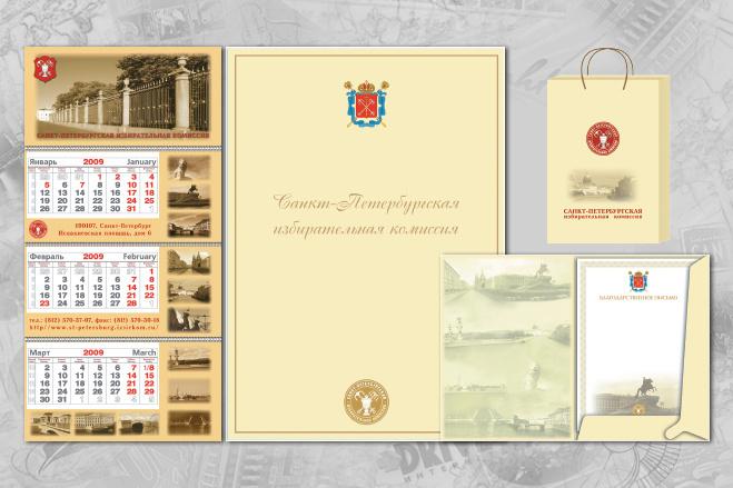 Дизайн - макет любой сложности для полиграфии. Вёрстка 15 - kwork.ru