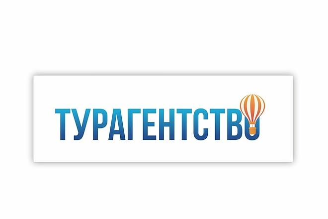 Дизайн для наружной рекламы 141 - kwork.ru