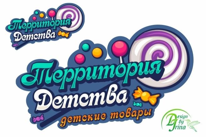 Отрисовка в вектор 61 - kwork.ru