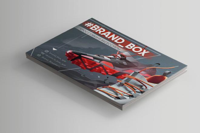 Разработаю дизайн листовки, флаера 70 - kwork.ru