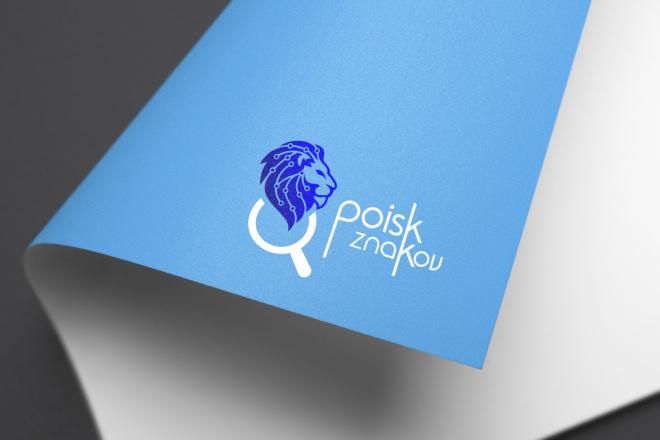 Современный логотип. Исходники в подарок 13 - kwork.ru