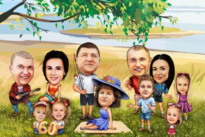 Шарж по фото 15 - kwork.ru