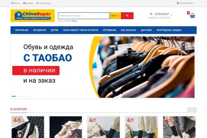Скопирую Landing Page, Одностраничный сайт 9 - kwork.ru