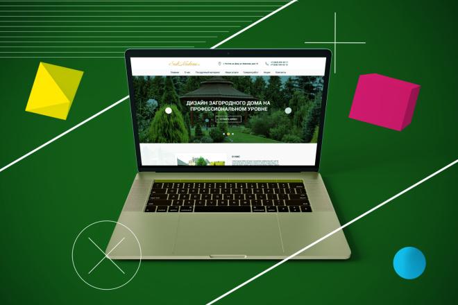 Создам уникальный дизайн страницы 60 - kwork.ru