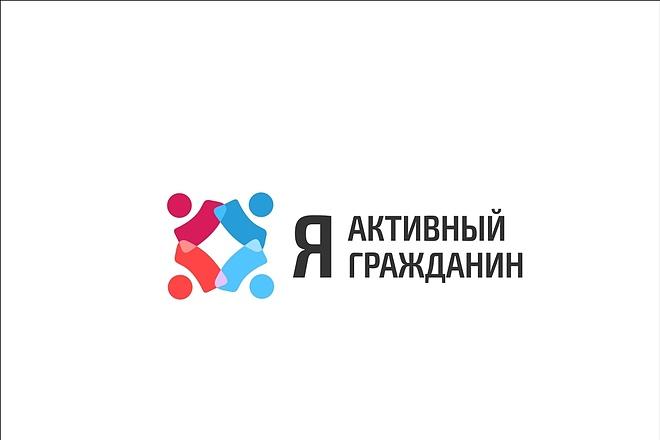 Логотип 108 - kwork.ru