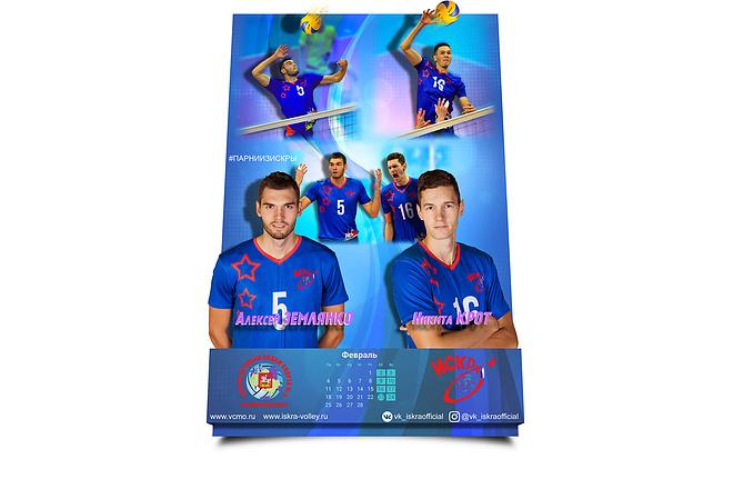 Объёмный и яркий баннер 19 - kwork.ru