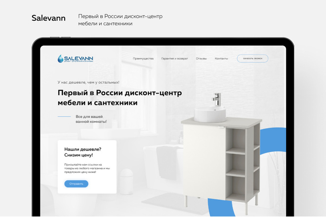 Создание Landing Page, одностраничный сайт под ключ на Tilda 7 - kwork.ru