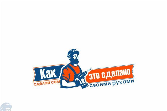 3 логотипа в Профессионально, Качественно 70 - kwork.ru